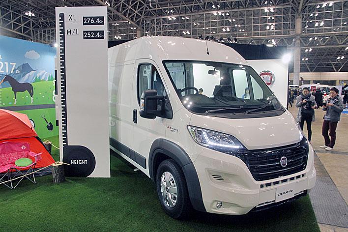 FCAジャパン、フィアットの商用車「フィアット デュカト」を「ジャパンキャンピングカーショー2017」で国内初披露