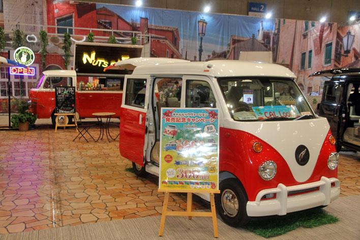 <Spnach(スピナ) CAL LOOK VERSION(NUTS)>軽自動車ベースのキャンピングカー「軽キャン」