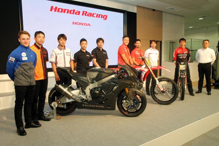 ホンダ、2017年モータースポーツ参戦体制発表