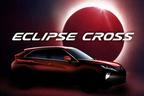 三菱 エクリプスの名が復活!新型SUVの車名がエクリプスクロスに決定!