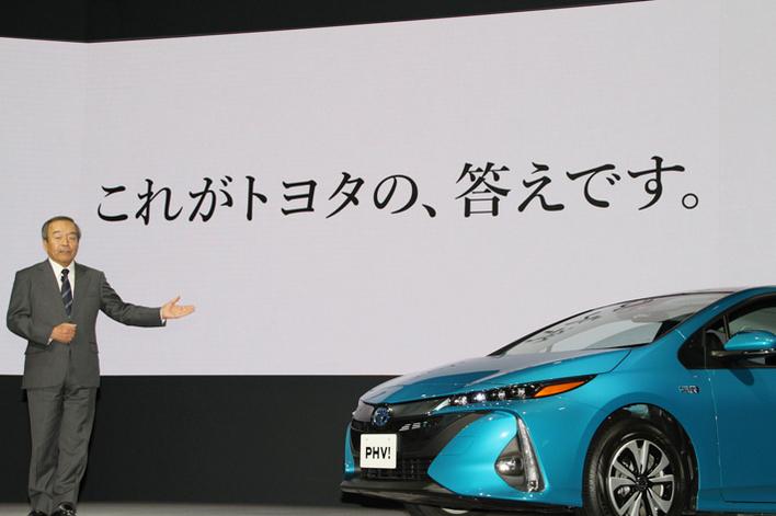 トヨタ 新型プリウスPHV 発表会