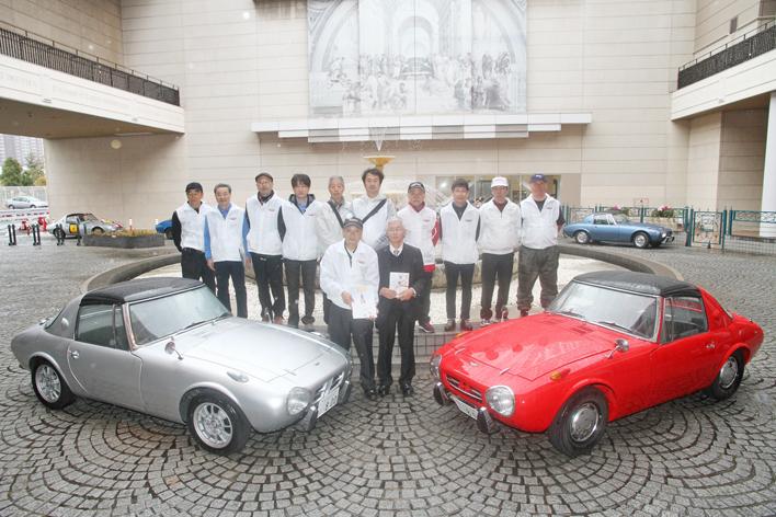 トヨタ スポーツ800 寄付金贈呈式