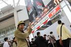 東京スペシャルインポートカーショー2009 マリオ二等兵イベント速報!!