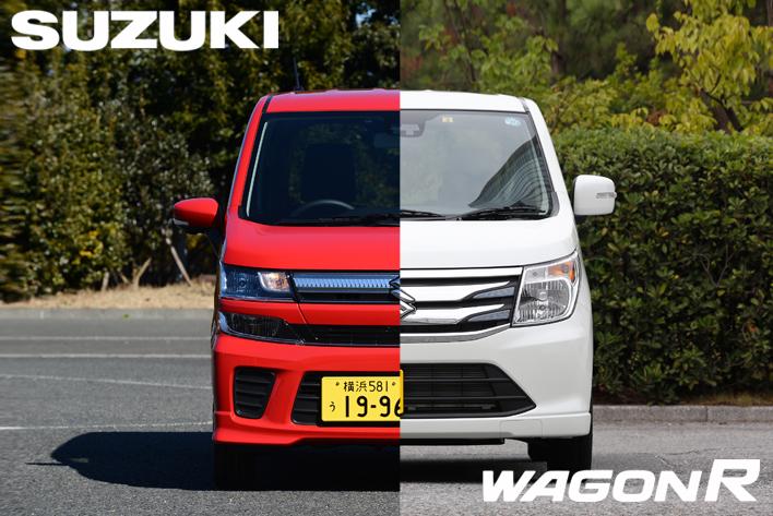 スズキ ワゴンRの新型と旧型を比べてみた