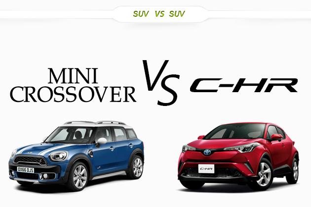 日独コンパクトSUV対決!ミニクロスオーバー vs トヨタ C-HR どっちが買い!?徹底比較