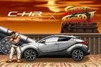 これは胸アツ!トヨタC-HR新CMはストII・原哲夫・大友克洋・トミカと夢のコラボ!【動画あり】