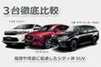CX-5/アウトランダーPHEV/ハリアーを徹底比較 ~環境や燃費に配慮したシティ派SUV~