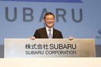 """富士重工が社名を""""SUBARU""""に「""""笑顔をつくる""""ブランドとして生きていく」決意表明"""