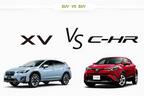 人気の最新SUV対決!スバル 新型XV vs トヨタ C-HR どっちが買い!?徹底比較