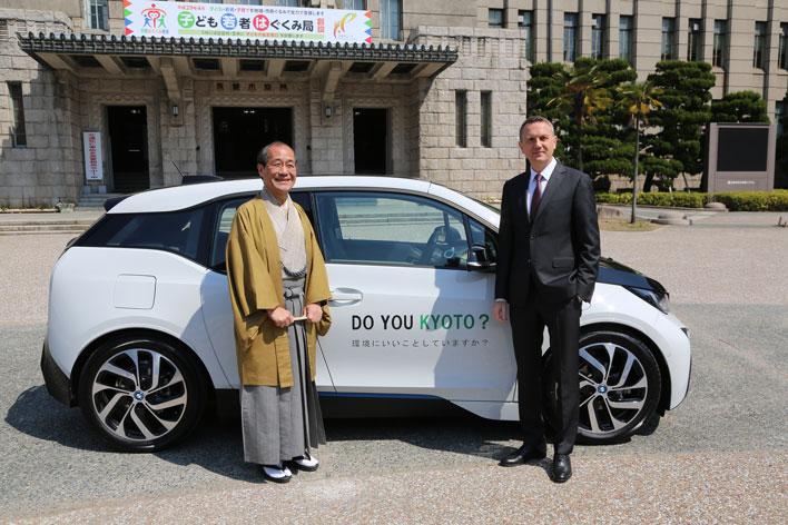 BMW i3「KYOTOGRAPHIE 京都国際写真祭 2017」京都市 門川大作市長 ほか