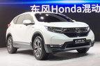 ホンダがSUVモデルの新型CR-Vハイブリッドを世界初公開! 2018年にはEV専用車も投入【上海ショー2017】