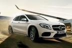 """デザインも性能も、より""""SUVらしく""""なった!メルセデス・ベンツ新型GLAが登場"""