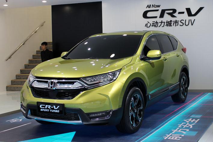 ホンダ 新型 CR-V(日本未発表・未発売)【上海ショー2017】