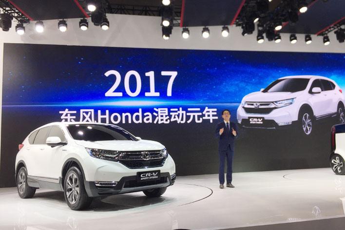 ホンダ 新型 CR-Vハイブリッド(日本未発表・未発売)【上海ショー2017】