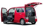 スズキ、ワゴンRに助手席が車外にスライドする昇降シート車を設定