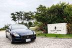 ザ・リッツ・カールトン沖縄に「マセラティルーム」が登場!贅沢なサービス内容とは