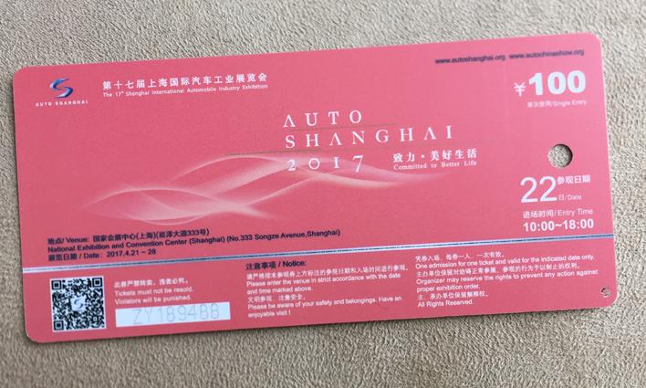 中国のイメージが180度変わった! 日本人高校生が上海ショーで経験「日本よりすごい!感動ストーリー」