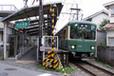 江ノ島電鉄線:和田塚駅