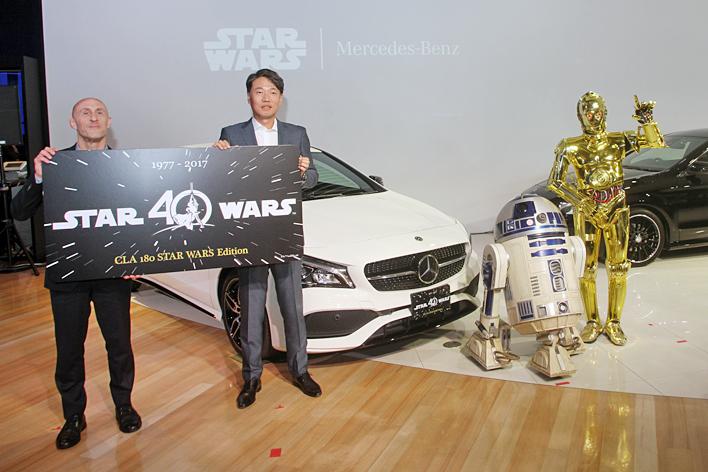 """""""STAR WARS""""特別プロジェクト発表イベント with Mercedes-Benz"""