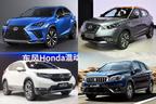 SUVが盛りだくさん!レクサス NXやホンダ CR-V ハイブリッドなど、上海ショーで注目の新型モデル