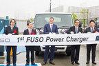 三菱ふそう、日本初となる電気トラック用の急速充電設備を川崎工場内に開設
