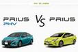 新型プリウスPHVと新型プリウスの価格・燃費・デザインなどを徹底比較