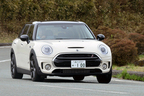 MINIシリーズのシェア3割を占める大人気モデル、新型ミニ クラブマンに試乗