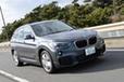 SUVの関心が高まる昨今、BMWが造るFFベースのSUV、新型X1はいかに?