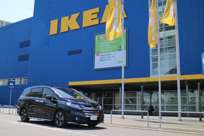 IKEAと新型オデッセイ