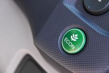 インサイトのECONボタン