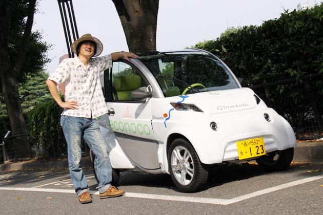 電気自動車 ジラソーレ 試乗レポート
