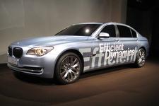 BMW エフィシェント・ダイナミクスを掲げる 7シリーズ アクティブハイブリッド2