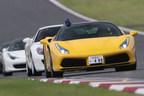 富士スピードウェイに320台のフェラーリが一挙集結! コーンズ・サーキット・エクスペリエンス2017 イベントレポート