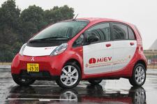 三菱 i-Miev フロントスタイリング