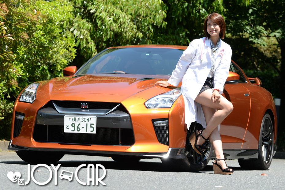 日産 GT-R 2017年モデル/藤木由貴の新型車診察しちゃうぞ!