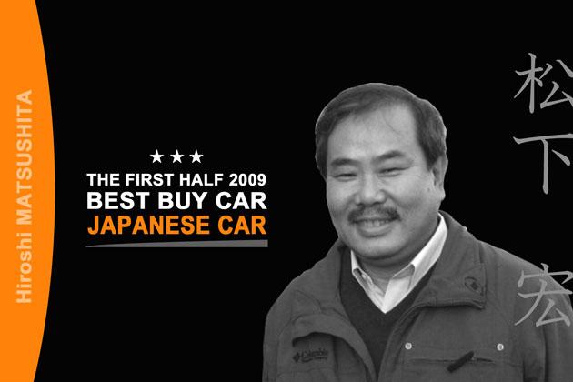 2009年上半期ベスト・バイ・カー【国産車】/松下宏