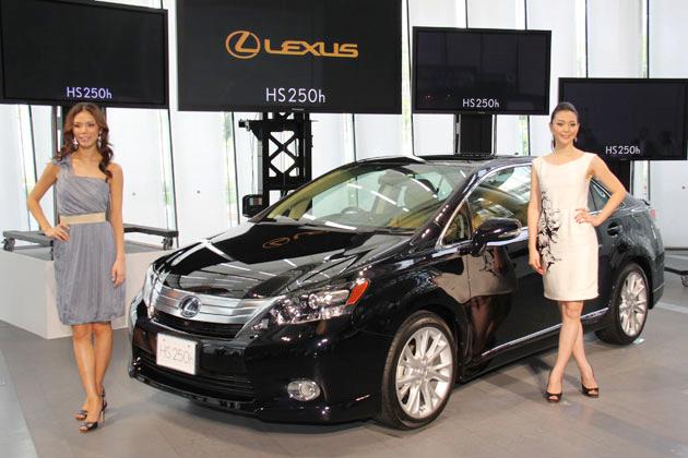 レクサス HS250h 新車発表会速報