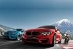 BMW、富士スピードウェイでモータースポーツフェスティバル2017を開催
