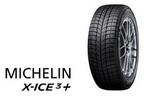 ミシュラン、新スタッドレスタイヤ「MICHELIN X-ICE3+」を発売