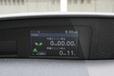 マツダ i-stop エコドライブ支援機能画面