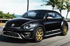 VW、クロスオーバータイプ「The Beetle Dune」を発売