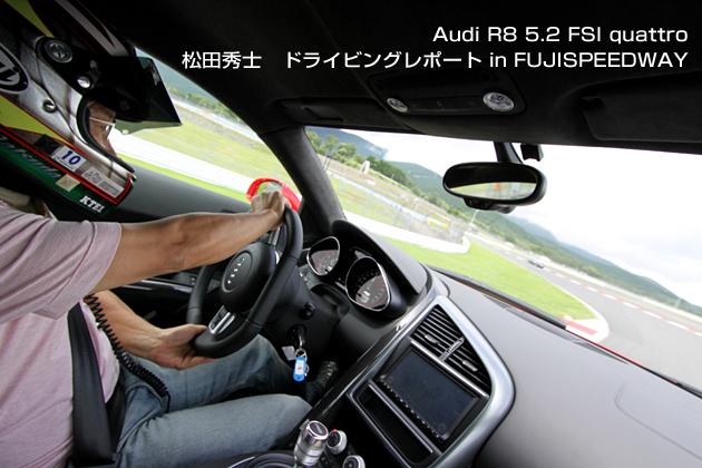 アウディ アウディ r8 lms クリアバージョン : autoc-one.jp