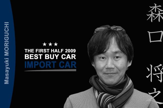 2009年上半期ベスト・バイ・カー【輸入車】/森口将之