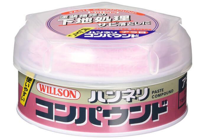ウィルソンは液体やチューブタイプのコンパウンドもラインナップしている