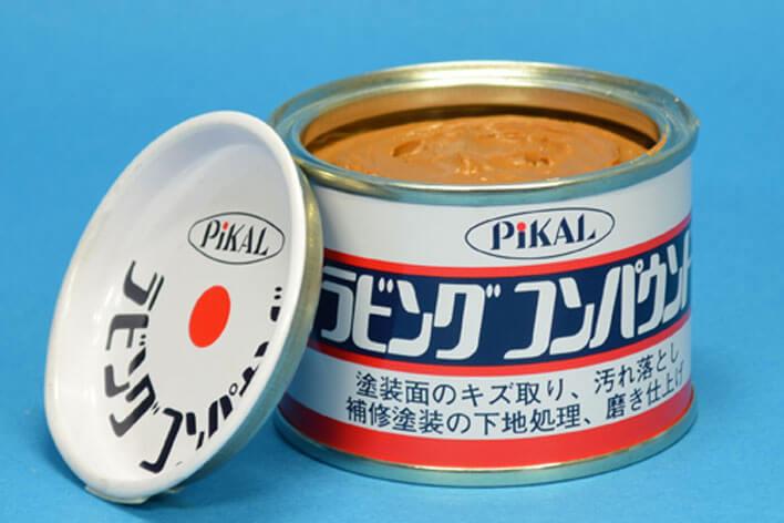 金属磨きの「ピカール液」が有名だが、液体コンパウンドも用意