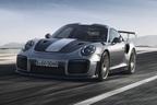 ポルシェ、新型911 GT2 RSを公開! 911史上最もパワフルな700馬力