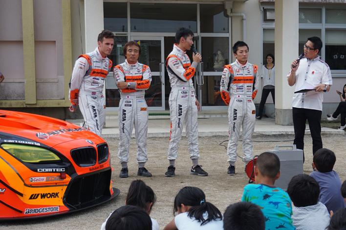 モータースポーツ課外授業 SUPER GT学校訪問
