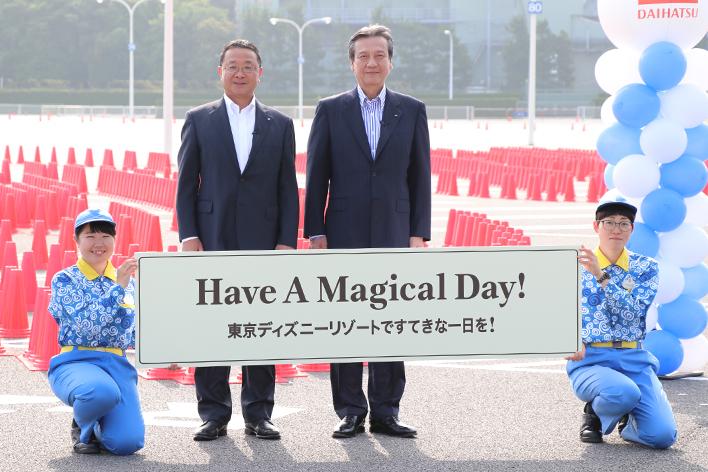 ダイハツ工業㈱が東京ディズニーリゾート協賛開始記念イベント 記念撮影の様子