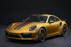 ポルシェ、新型911ターボS エクスクルーシブシリーズを3334万円で発売