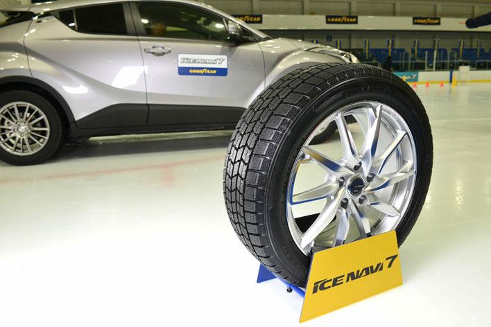 <【アイスナビ7】グッドイヤー新型スタッドレスタイヤ ICE NAVI 7 試乗レポート>